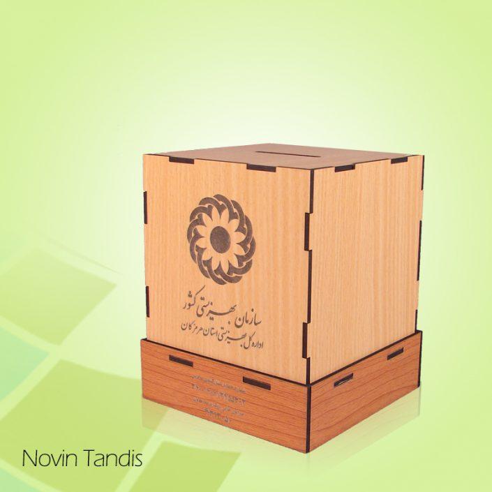 باکس خیریه چوبی