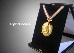 مدال سازمان استاندارد - ساخت مدال - نمونه مدال - مدال استاندارد - نمونه کار مدال - نوین تندیس