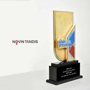 تندیس کیش اینوکس - ساخت تندیس - نمونه کار تندیس - نمونه تندیس - طراحی تندیس - نوین تندیس