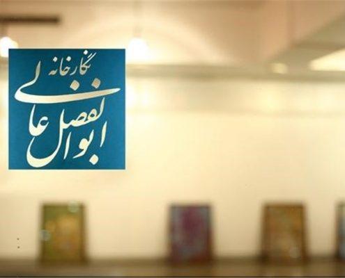 آثار تجسمی - هنرمندان کهگیلویه و بویر احمد
