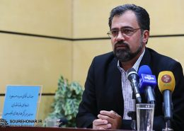 اخبار هنرهای تجسمی - نوین تندیس