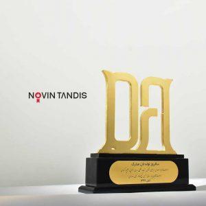تندیس سالروز تولد - رز کلینیک - ساخت تندیس - تندیس - نمونه تندیس - نمونه کار تندیس - طراحی تندیس - نوین تندیس