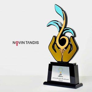 تندیس همراه اول - نمونه تندیس - ساخت تندیس - قیمت تندیس - نمونه کار تندیس - طراحی تندیس - نوین تندیس