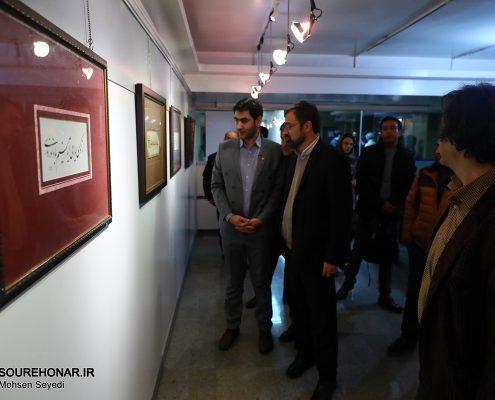 هنرهای تجسمی - اخبار هنری - نوین تندیس
