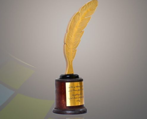 تندیس پر طلایی - ساخت تندیس - سفارش تندیس - قیمت تندیس - نمونه تندیس - تندیس - نوین تندیس
