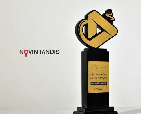 تندیس برترین بازی سازان - تندیس - نمونه تندیس - ساخت تندیس - قیمت تندیس - نوین تندیس