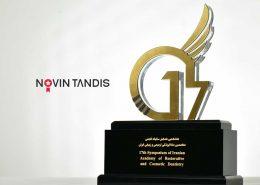 تندیس متخصصین دندانپزشکی - تندیس - ساخت تندیس - نمونه تندیس - قیمت تندیس - سفارش تندیس - نوین تندیس