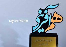 تندیس هم آفرینی همراه اول - تندیس - ساخت تندیس - قیمت تندیس - نمونه تندیس - سفارش تندیس - نوین تندیس