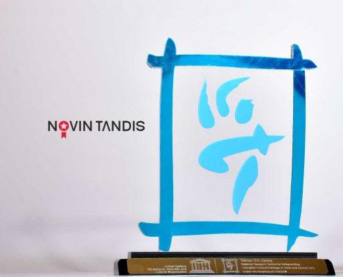 تندیس Unicef - ساخت تندیس - نمونه تندیس - قیمت تندیس - تندیس - نوین تندیس