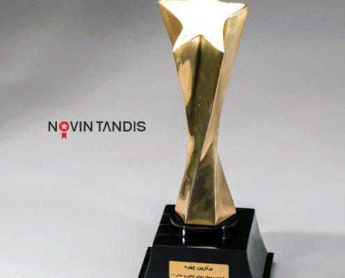 تندیس برترین چهره - نمونه تندیس - قیمت تندیس - ساخت تندیس - تندیس - نوین تندیس