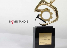 تندیس صنایع غذایی - ساخت تندیس - نمونه تندیس - سفارش تندیس - تندیس - قیمت تندیس - نوین تندیس