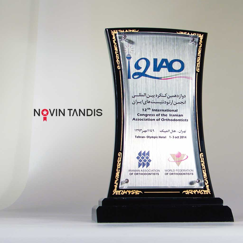 لوح تندیس IAO - ساخت تندیس - قیمت تندیس - نمونه تندیس - تندیس - نوین تندیس