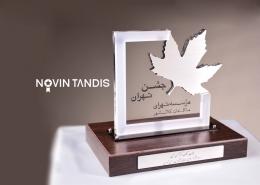 تندیس جشن تهران - نمونه تندیس - ساخت تندیس - سفارش تندیس - طراحی تندیس - نوین تندیس